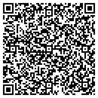 QR-код с контактной информацией организации ИМЭКСЛАЙН