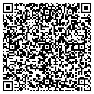 QR-код с контактной информацией организации РЕЛАКСМЕД