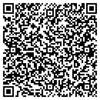 QR-код с контактной информацией организации СТРОЙДЕТАЛЬ ТОО