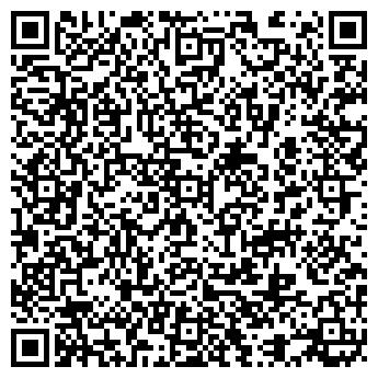 QR-код с контактной информацией организации СТРОЙНАФТАСЕРВИС ТОО