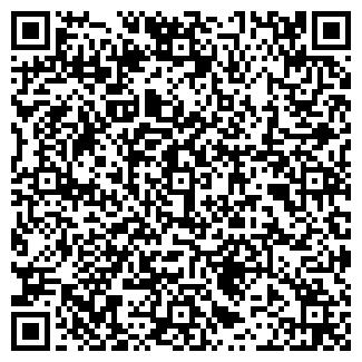 QR-код с контактной информацией организации ИТРИУМ