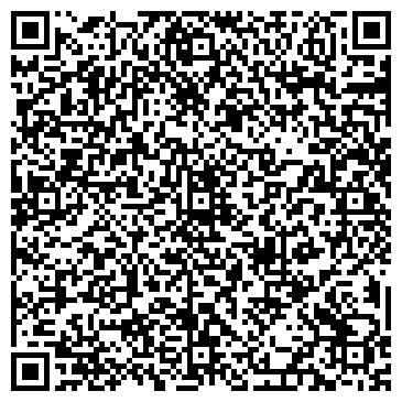QR-код с контактной информацией организации ТОО ТАГАМ