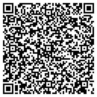 QR-код с контактной информацией организации АРТ-АВТО