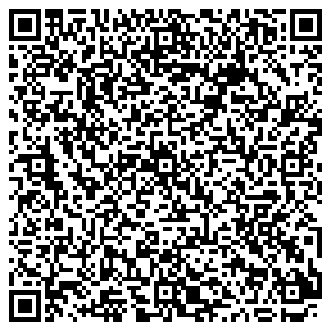 QR-код с контактной информацией организации АУДИО ИНТЕРНАШИОНАЛ ЭНТЕРПРАЙЗ