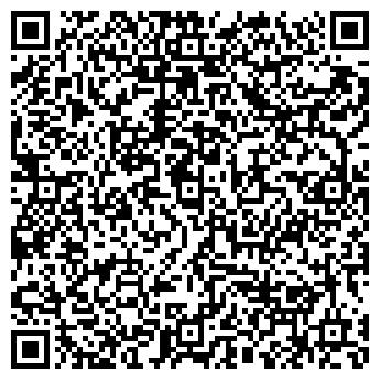 QR-код с контактной информацией организации ТРОЯ-ПЛЮС, ООО