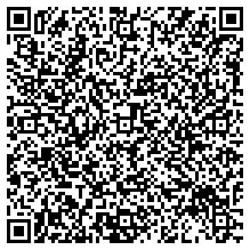 QR-код с контактной информацией организации ТЕМИР АТ СТРАХОВАЯ КОМПАНИЯ