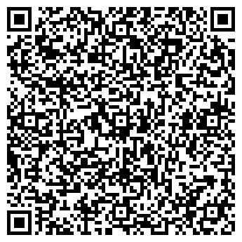 QR-код с контактной информацией организации ФОТО АЛЬЯНС