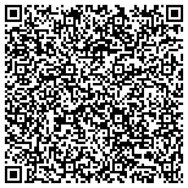QR-код с контактной информацией организации ERIMEX, ГК ЭРИМЕКС ДИЗАЙН (ЭРИМЕКС ДИЗАЙН ГК)