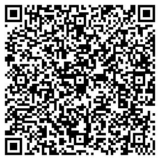 QR-код с контактной информацией организации МЕКРАН