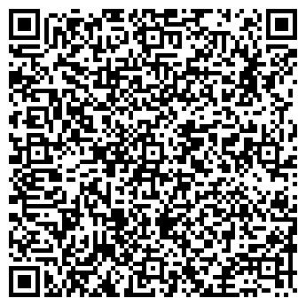 QR-код с контактной информацией организации АЛЬФА МЕБЕЛЬ ПЛЮС