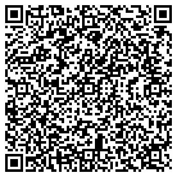 QR-код с контактной информацией организации АРИДИС, ООО