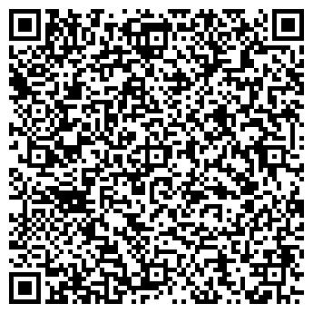 QR-код с контактной информацией организации БАРБ, ООО