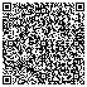 QR-код с контактной информацией организации БЕЛЧУК С.С., ЧП