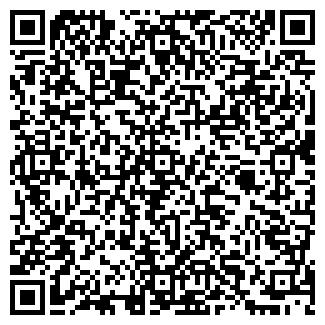 QR-код с контактной информацией организации БУБЕН