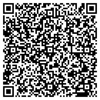 QR-код с контактной информацией организации ВУДИЛЕНД