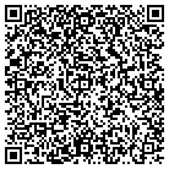 QR-код с контактной информацией организации ДИКОМ БАЛТИКА
