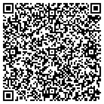 QR-код с контактной информацией организации ДОМ СВЕТА, ООО