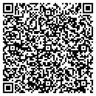 QR-код с контактной информацией организации ИНТЕРЬЕР