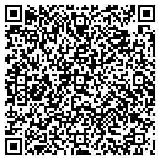 QR-код с контактной информацией организации КОМАНС