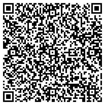 QR-код с контактной информацией организации КРИСТИАН-СТУДИО