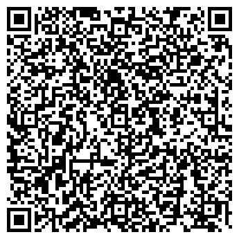 QR-код с контактной информацией организации ЛЕМОС СТУДИЯ КУХНИ