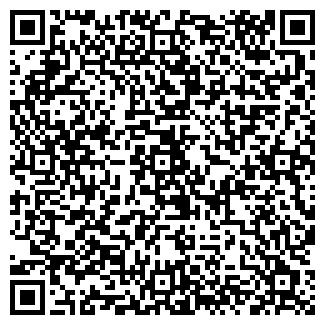 QR-код с контактной информацией организации МАГАЗИН № 11