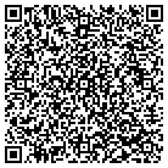 QR-код с контактной информацией организации ПРОСТОР, ООО