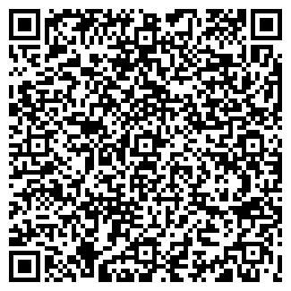 QR-код с контактной информацией организации РАТТАН