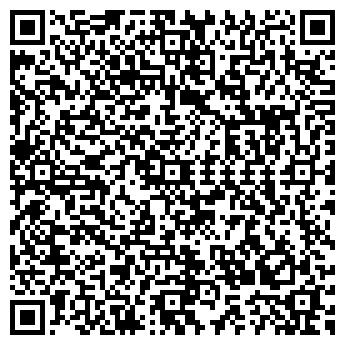 QR-код с контактной информацией организации СОЛИТ, ООО