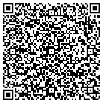 QR-код с контактной информацией организации СТЕНЛИ СЕВЕРО-ЗАПАД