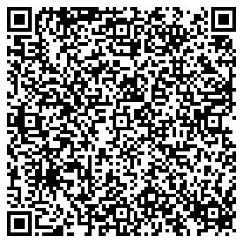 QR-код с контактной информацией организации СТИНГ, ООО