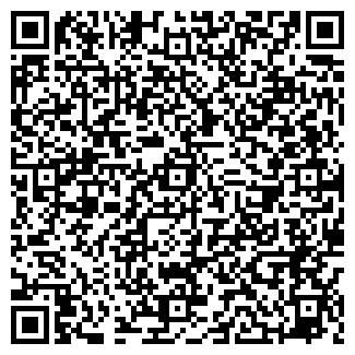 QR-код с контактной информацией организации ТИМАКС ТОО