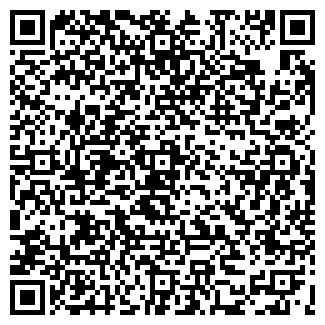 QR-код с контактной информацией организации ХУАНДИ