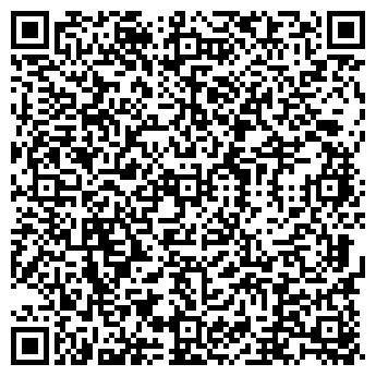 QR-код с контактной информацией организации SCHMIDT КУХНИ