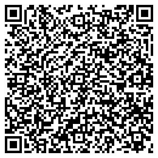 QR-код с контактной информацией организации ЛАНСКОЙ ТК