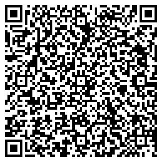 QR-код с контактной информацией организации АФОНЯ
