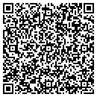 QR-код с контактной информацией организации КВС, ООО