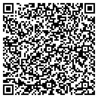 QR-код с контактной информацией организации ТОСТ ЗАО
