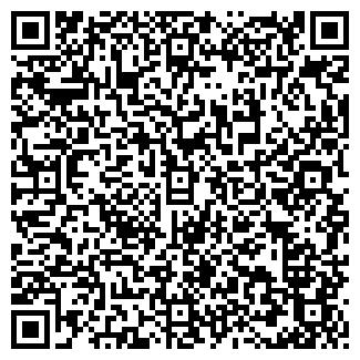 QR-код с контактной информацией организации ОК, ООО