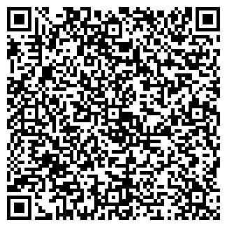 QR-код с контактной информацией организации ДЕКОРРА, ООО
