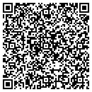 QR-код с контактной информацией организации ПРОСТРАНСТВО СТИЛЯ