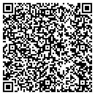 QR-код с контактной информацией организации УТОЧКА