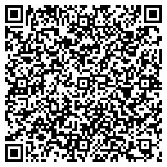 QR-код с контактной информацией организации УЮТ САЛОН