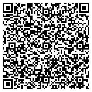 QR-код с контактной информацией организации ДОМ КОВРОВ