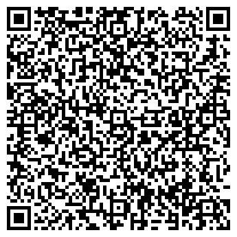 QR-код с контактной информацией организации КОВРОВЫЙ ЦЕНТР
