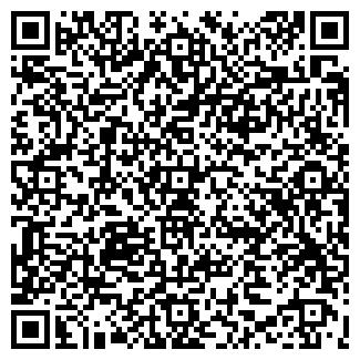 QR-код с контактной информацией организации АРМАДИ