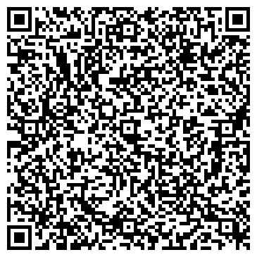 QR-код с контактной информацией организации АДАМС КИДС