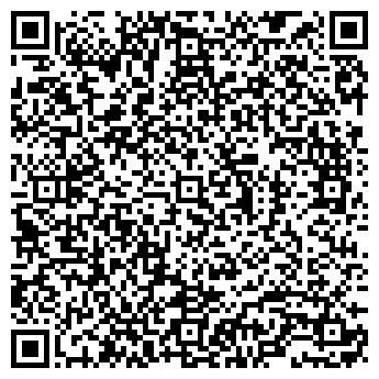 QR-код с контактной информацией организации ВОДЯНИЦКИЙ, ЧП