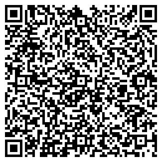 QR-код с контактной информацией организации ГЕОРГ
