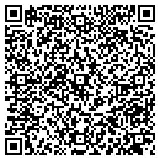 QR-код с контактной информацией организации КАПИТОША